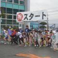 第35回安佐北区ふれあいマラソン大会 参加者募集!