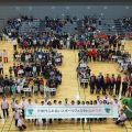 中区スポーツセンターまつり~三世代ふれあいスポーツフェスタ~を開催しました