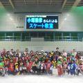 (公財)広島市スポーツ協会創立80周年記念『スケートリンク開場祭』が開催されました!